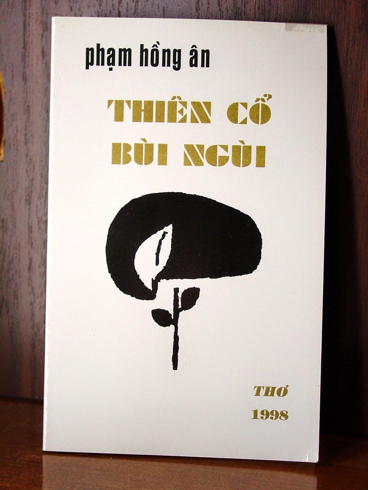 tập thơ 1998