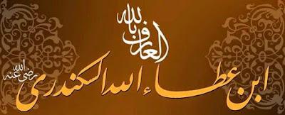 Ngaji Al-Hikam: Apa itu Maqam Tajrid dan Maqam Asbab ?
