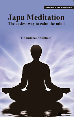 Book authored by me on meditation!