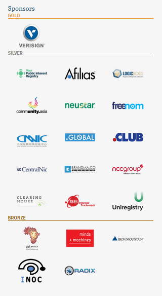 screenshot of ICANN 51 sponsors