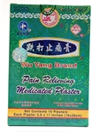 https://www.kamwostore.com/SearchResults.asp?Search=wu+yang+plaster