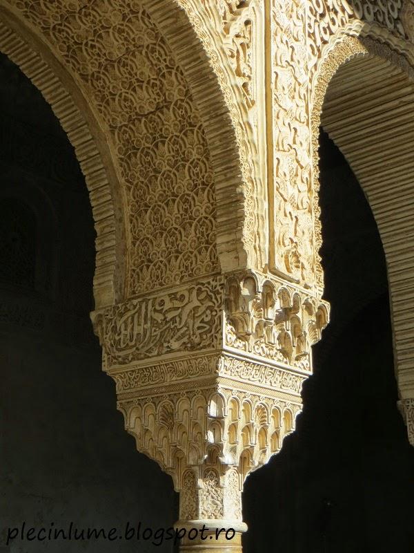 Detaliu de Alhambra