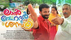 Lal Bahadur Shastri 2014 Malayalam Movie Watch Online