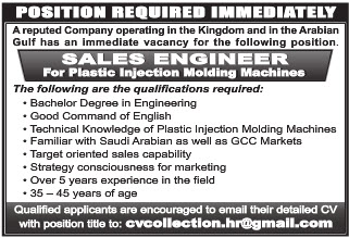 POSITION REQUIRED IMMEDIATELY A REPUTED COMPANY REQUIRED SALE ENGINEER VISA NOT THER JOB IN KSA 07.