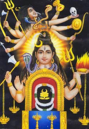 Ettumanoorappan of Ettumanoor Shiva Temple Kottayam