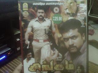 DVD Singam