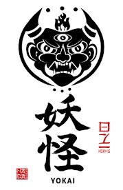 Yokai Oni White