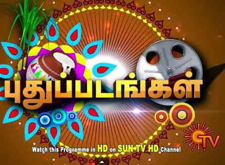 Pudhu Padangal Sun Tv Pongal Special Program Shows 16-01-2014
