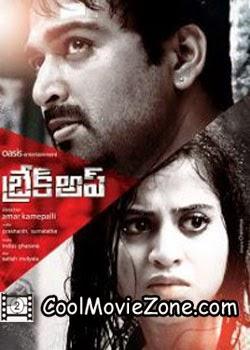 Break Up (2013) Telugu Movie