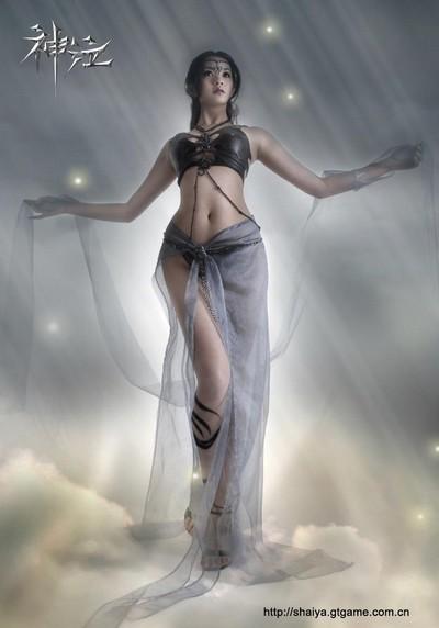 Shaiya Light and Darkness Cosplay