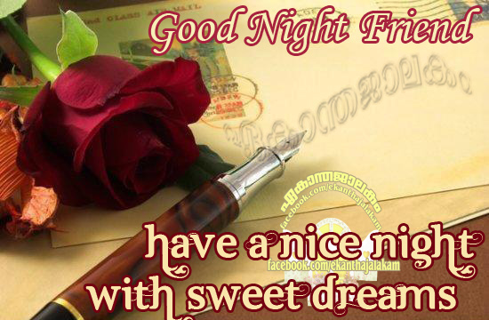 Lovely Quotes For You: Goodnight Friend and Sweet Dreams