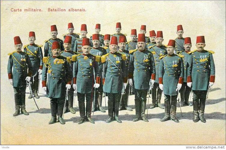 Bataillon Albanais(Constantinople)