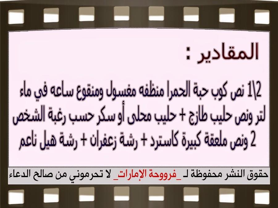 http://1.bp.blogspot.com/-rqYc-VgvKhw/VT035fX82qI/AAAAAAAALMA/JR-141KiS9I/s1600/3.jpg