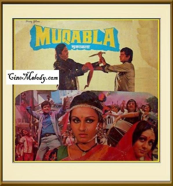 Muqabla 1993 Mp3 Songs Free Download