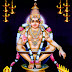 Lord Ayyappa Swamy wallpapers gallery