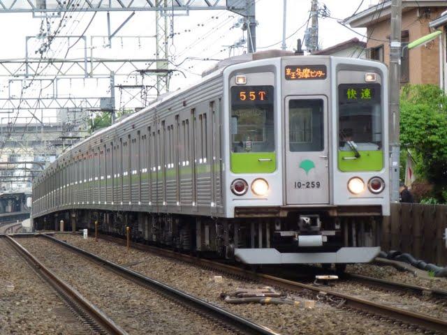 京王電鉄 快速 京王多摩センター行き1 都営10-000形250F