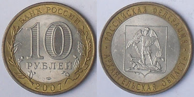 russia 10 rouble archangel oblast 2007