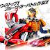 Revelado título oficial e parte do elenco de Kamen Rider Drive x Gaim
