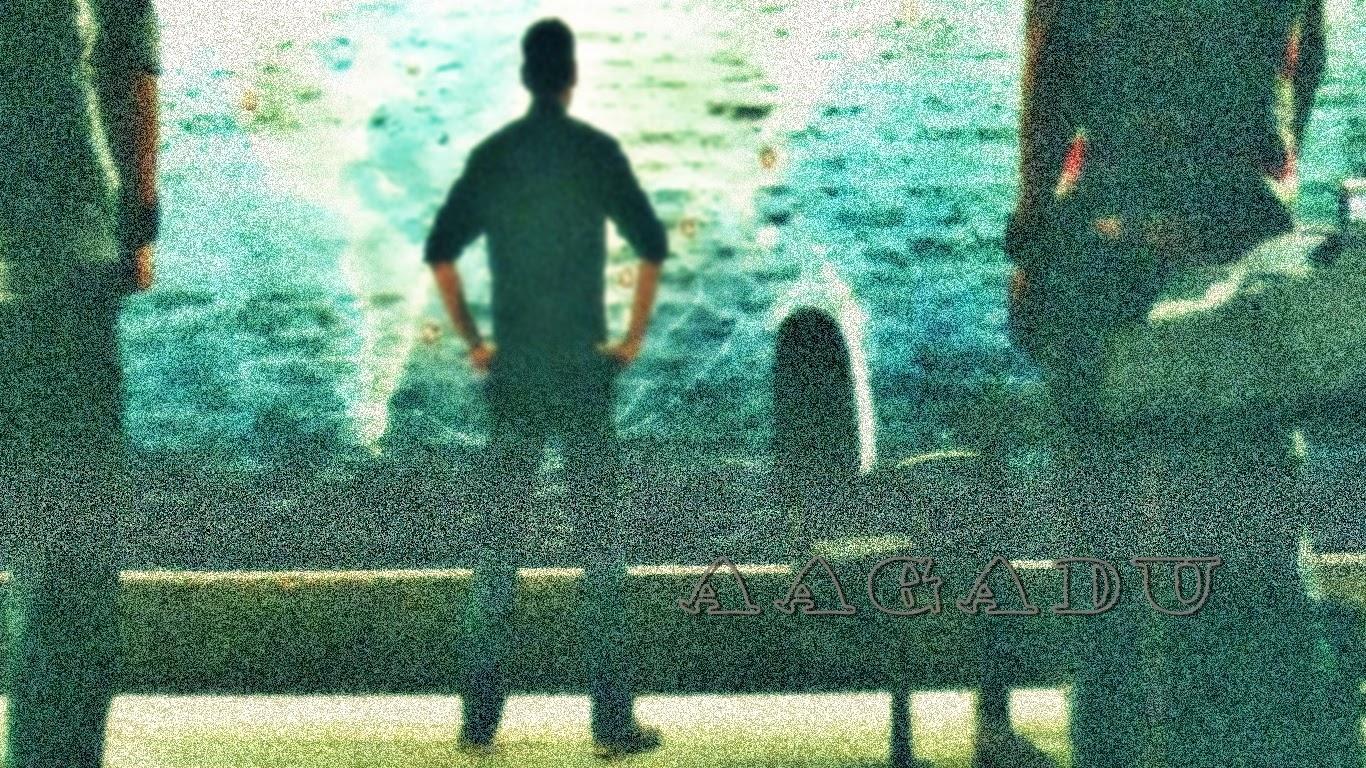 Mahesh babu's Aagadu Telugu movie First look, logo, Teaser Exclusive Trailer