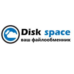 Зарабатывайте на своих файлах. Партнерская программа DiskSpace