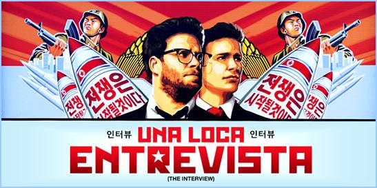 Una Loca Entrevista