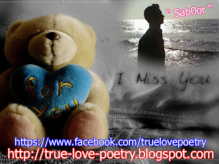 Love on Sad &quot; True Love Poetry&quot;