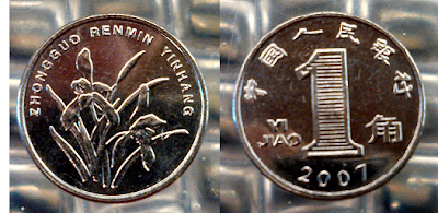 1 Yi Jiao Coin Dime from People's Republic of China