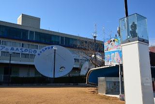 Art FM: 【ArtFM マスプロ美術館...