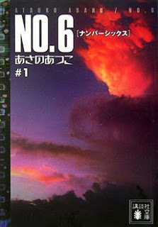 Số 6 - No. 6