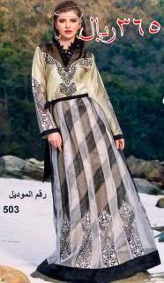 تصاميم جلابيات كويتية راقية