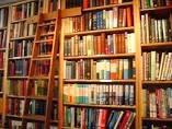 375 книг, которые должен прочитать каждый (мнение русских академиков)