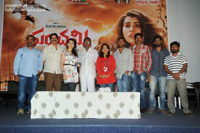 Panchami Movie Teaser Launch Stills