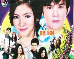 [ Movies ] ស្នេហ៍ចំរុះពណ័ Sneah Jom Ros Por [10 to be continue] - ភាពយន្តថៃ - Movies, Thai - Khmer, Series Movies - [ 36 part(s) ]
