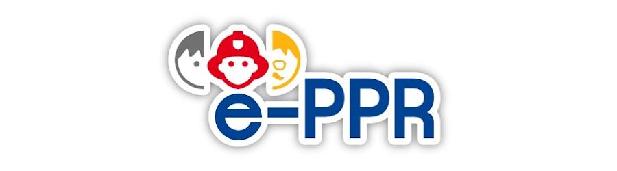 e-PPR EN
