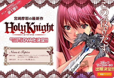 Holy Knight Anime OVA otoño 2011