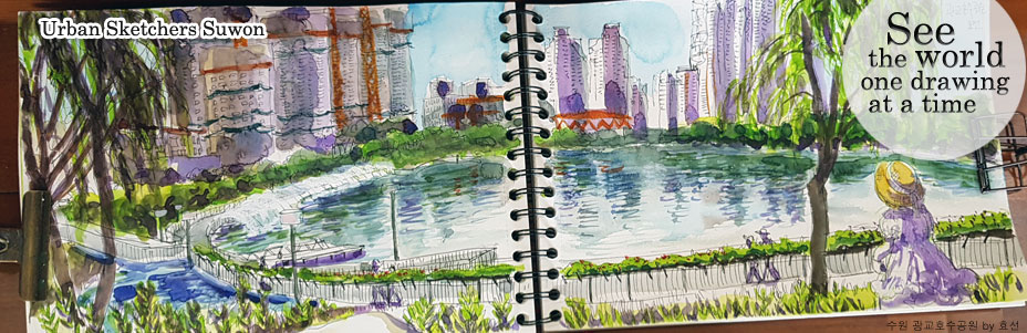 Urban Sketchers Suwon