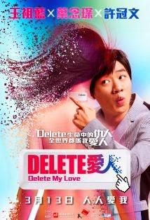 watch DELETE MY LOVE 2014 movie streaming free watch DELETE LOVERS watch movies online free streaming full movie streams