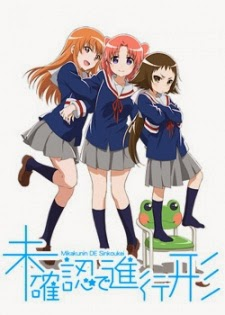 Watch Anime Mikakunin de shinkoukei