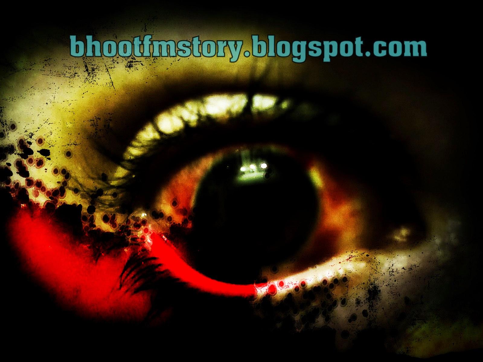 Bhoot fm 2016 download gratis