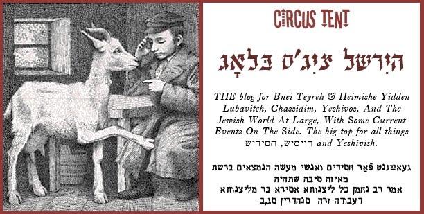 Circus Tent - ????? ???u0027? ????  sc 1 th 159 & Tent - ????? ???u0027? ????