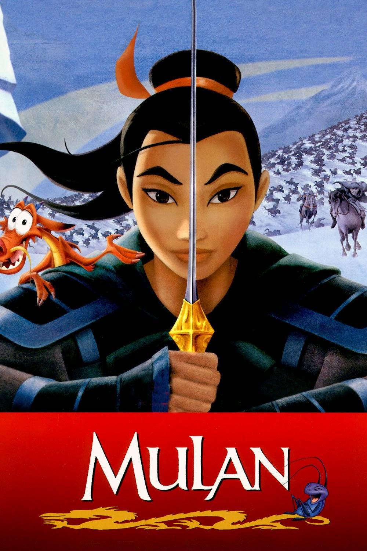 Mulan มู่หลาน [HD][พากย์ไทย]