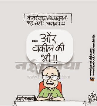 prashant bhushan cartoon, AAP party cartoon, arvind kejriwal cartoon, cartoons on politics, indian political cartoon