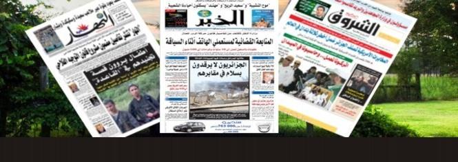 Journal Algerien http://robotsofjoy.com/photographycbl/El-Nahar-TV ...