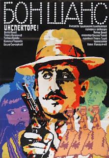 100 години българско кино