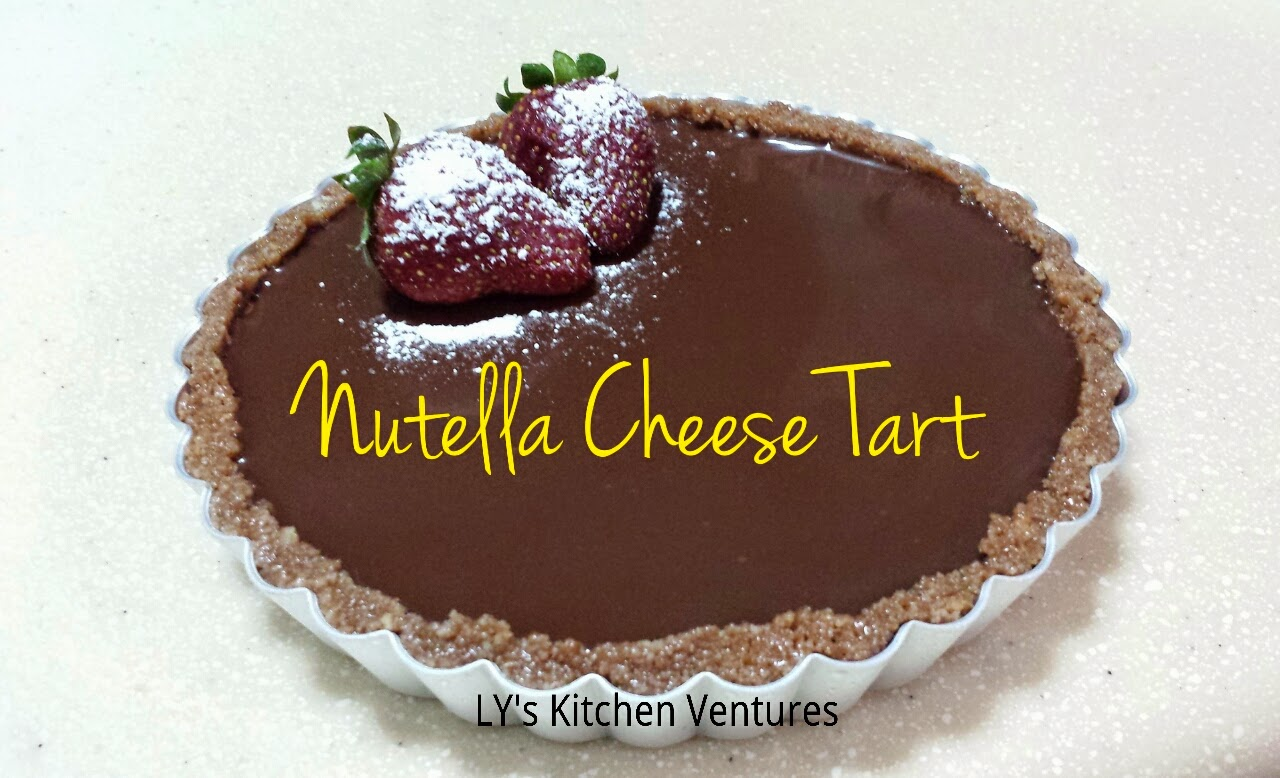 Nutella Cheese Tart (Non-baked)