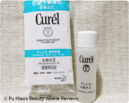 Curel Intensive Moisture Care Moisture Lotion II