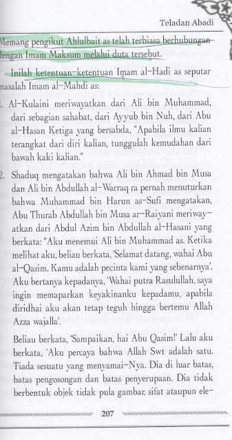 "Pemahaman Menyimpang Syiah dalam Buku ""Ali hadi"" (Bag. 2)"