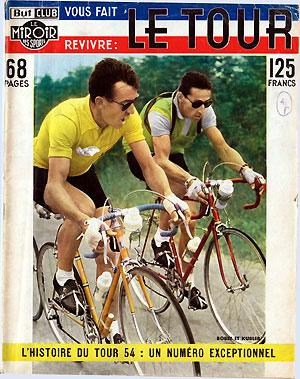 Cycling art blog fifties panache for Invention miroir