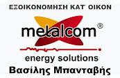 Metalcom