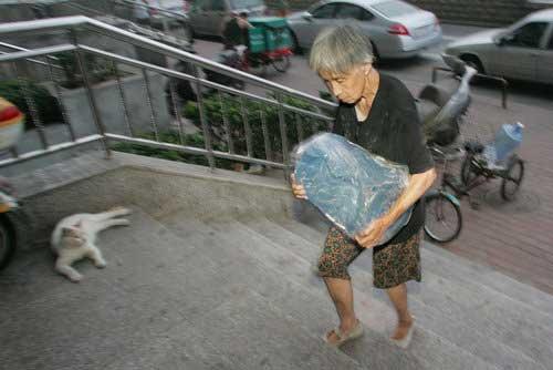 Gao Meiyun